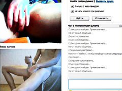 Webcam, Chim, Gái, Tuổi Teen, Nga